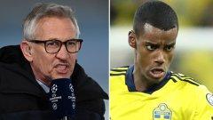 """""""Това някой стар футболист ли е?"""" Големият талант на Швеция се чудеше кой е Гари Линекер"""