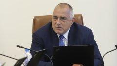 След края на правителственото заседание министърът на енергетиката Теменужка Петкова  трябва да отиде в парламента, за да разясни въпроса