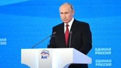 Руският президент смята, че Украйна се контролира от САЩ и ЕС