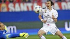 Гарет Бейл пропусна най-чистото положение за Реал срещу Атлетико Мадрид