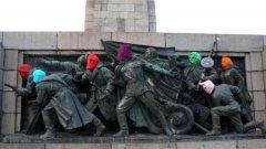 Съветската армия не срещнала никаква съпротива от българското население