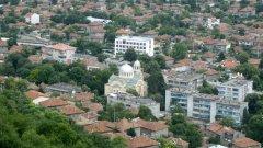 Край съвременния български град Провадия имало укрепено селище