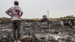 Година след катастрофата в Източна Украйна разследването продължава