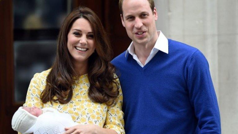 Нейно кралско височество Шарлот - принцеса на Кеймбридж