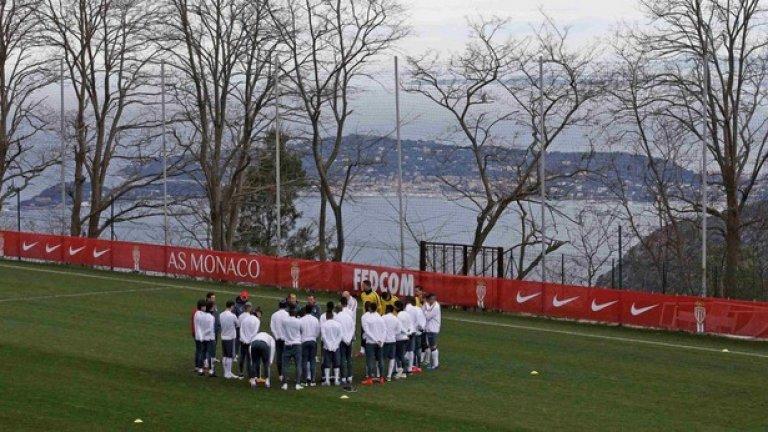 Футболистите на Монако се радват на сериозен комфорт.