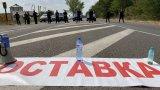 Полицията е изтласкала демонстрантите отвъд мантинелата