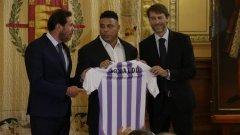 Роналдо в присъствието на сегашния мажоритарен собственик Карлос Суарес, от когото ще откупи акциите, и кмета на Валядолид Оскар Пуенте