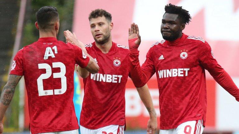 ЦСКА се подготви за Левски с класика за Купата