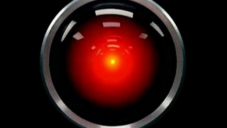 Окото на HALL