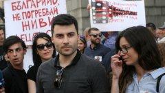 Срещу него и още 4 българи има повдигнати обвинения