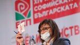 В момента БСП са Internet Explorer-а на българските партии и зареждат нови идеи безкрайно бавно