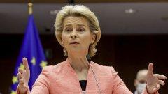 Урсула фон дер Лайен: Доставките на ваксини за ЕС започват след месец