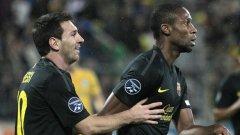 Лионел Меси, Сейду Кейта и останалите от Барселона ще играят в неделя на финала на Световното клубно първенство