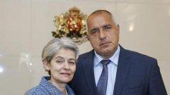 Досега Борисов не е дал знак дали възнамерява да подкрепи официално втора кандидатура за генерален секретар на ООН