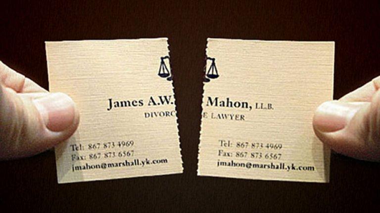Визитна картичка на адвокат по бракоразводни дела. Контактите са изписани и в двата края на визитката.