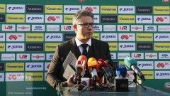 Левски официално обяви назначението на Павел Колев