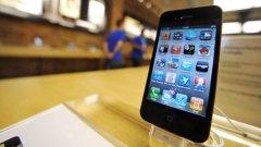 От 101 популярни приложения за смартфони - игри и друг софтуер за iPhone и Android телефони - 56 предават уникалния идентификатор на телефона на други фирми без знанието или съгласието на потребителите