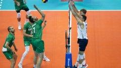 Американците дойдоха в България с резервния си отбор и макар че спечелиха първия гейм, си тръгват победени