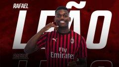 Рафаел Леао е футболист на Милан