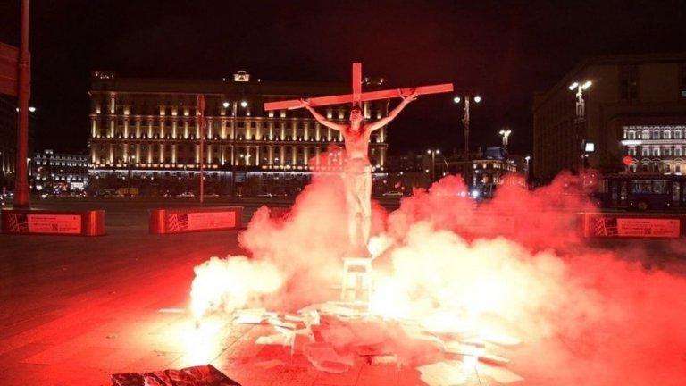 Акцията на Павел Крисевич е срещу тормоза над руски политически активисти