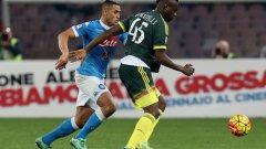За последно Марио игра в Милан, където отбеляза един-единствен гол в 20 мача.