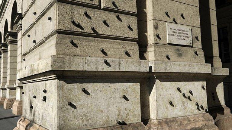 Фасадата на музей в Будапеща е превърната в паметник на революцията - следите от изстреляните куршуми са белязани по сградата завинаги