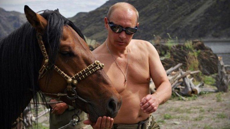 И защо у нас продължаваме да вярваме в един напомпан и нереалистичен образ на руския президент