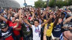 """Около 3800 привърженици на парижани се очакват да присъстват тази вечер на трибуните на """"Алианц Арена"""" за мача с Байерн"""