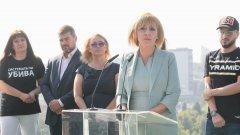Според тях столицата има нужда от ново управление, което да върне демократичността и прозрачността във взимането на решения