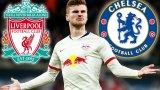"""Защо трансферът на Вернер в Челси трябва да светне червената лампичка на """"Анфийлд"""""""