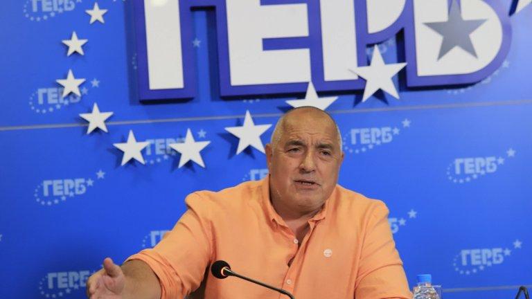 Бойко Борисов поискал Елен Герджиков да се оттегли, не се справял