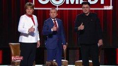 Има ли шанс за руската стенд-ъп комедия?