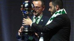 Чапекоензе официално получи трофея за шампион на Копа Судамерикана 2016