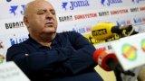 Венци Стефанов няма да влиза в новия Изпълком на БФС