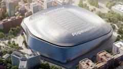 """Реал няма да увеличива настоящия капацитет на """"Бернабеу"""" по време на реконструкцията, тъй като не получи разрешение за това от градските власти."""