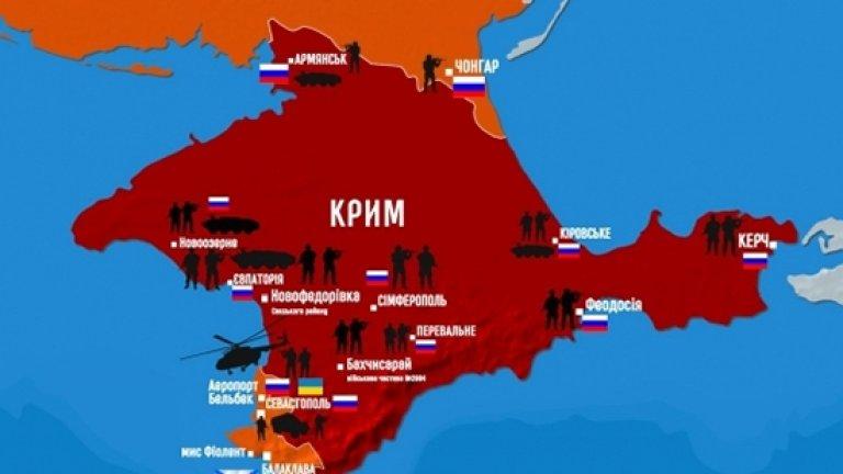 Крим се отцепва от Украйна