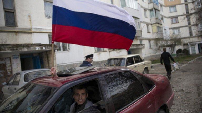 Русия успешно се представи като любяща майка за населението на Крим