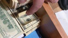 """Купюрите са различни от така наречените """"реквизитни пари"""""""
