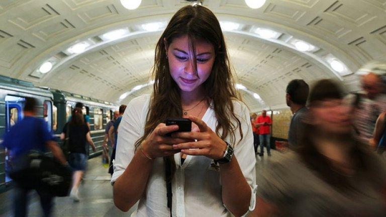 Избягайте от технологиите Без телефон, без интернет, без телевизия. До такава степен сме пристрастени към устройствата си, че е трудно да си представим човечеството без тях. Но нека си признаем – човечеството е направило много и без тях. Опитайте и вие за известно време без технологии.