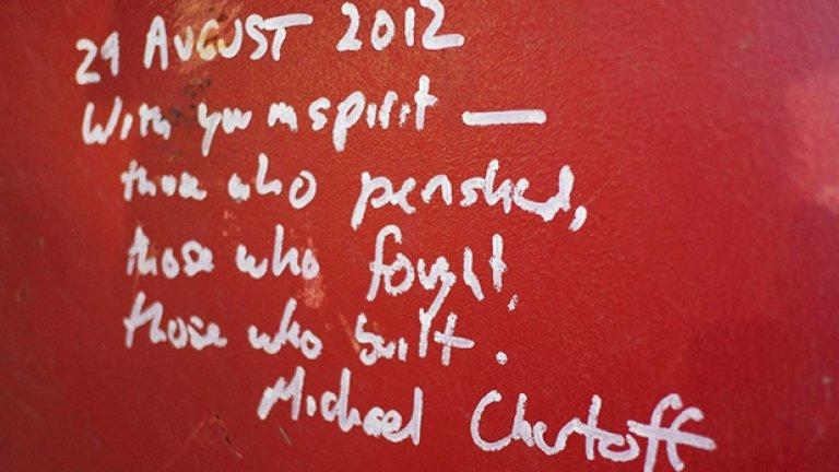 Представители на властите също оставят послания. Като това от Майкъл Чертоф, бивш министър на вътрешната сигурност на САЩ. Стоманената колона ще бъде поставена на 104-ия етаж на новата сграда