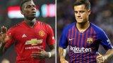 Повечето от най-скъпите футболисти в историята се оказват сериозни разочарования за клубовете си. Кои са те, защо не оправдаха очакванията и има ли изключения?