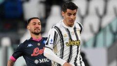Ювентус победи и без приноса на Роналдо, нов шампионски успех за Интер