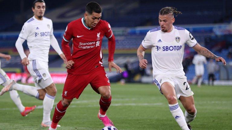 Лийдс провокира Ливърпул преди мача и го попари три минути преди края