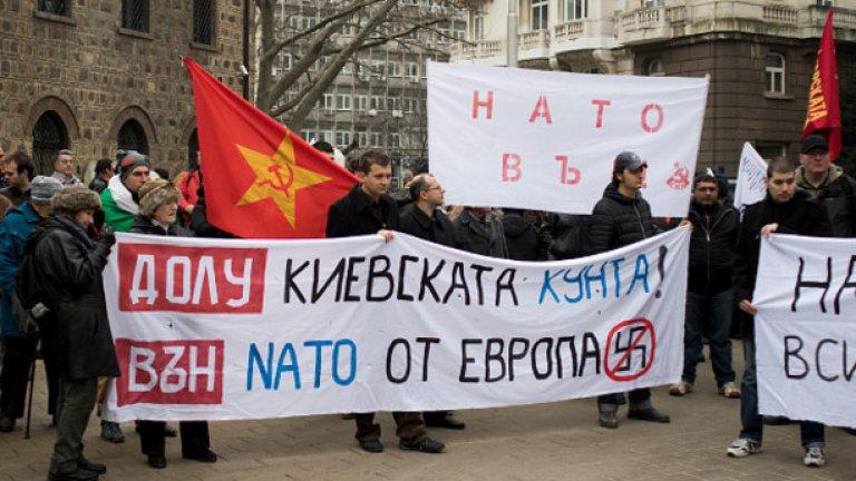Протестите срещу НАТО са малобройни, но устойчиви явления