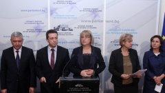 Партията на Георги Първанов няма да подкрепи коалиция дясно-център, но иска социалистите във властта
