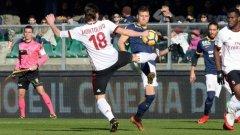 Футболистите на Дженаро Гатузо продължават да търсят първи успех под негово ръководство далеч от Милано.