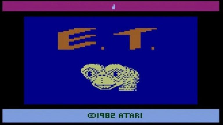 Началният екран на играта