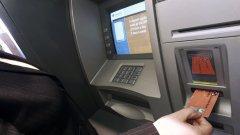 Група българи беше обвинена в Канада за измама и трафик с лични данни заради източване на банкомати