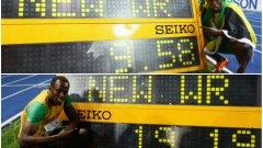Болт промени историята на 16 август 2009-а, а четири дни по-късно постави рекорд и на 200 метра.