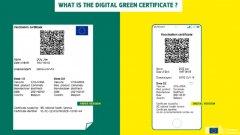 Европейското споразумение за взаимно признаване на сертификатите влиза в сила от 1 юли